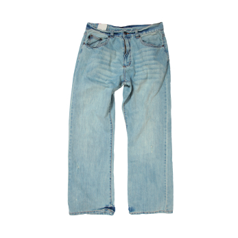 these are blue jeans
